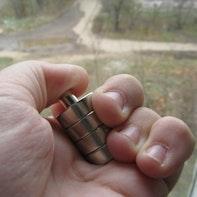 Magnet-Pistole